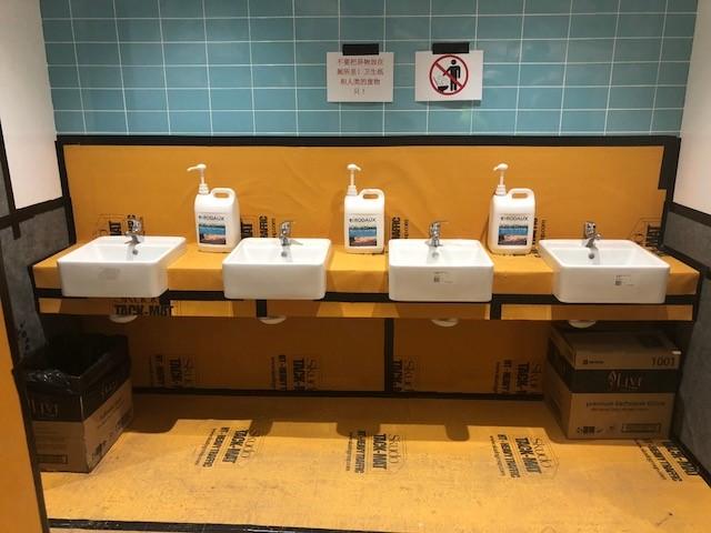 Skudo HT Tack-Mat protecting a bathroom