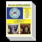 Fall 2017 Bulletin