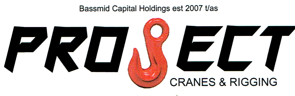 Project Cranes & Rigging logo